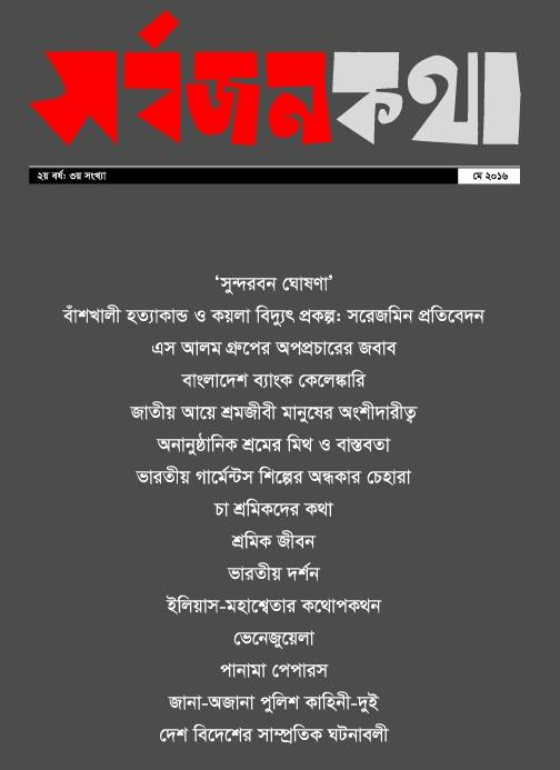 cover-7